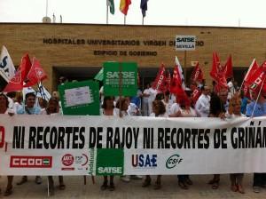 Concentraciones en Sevilla (18 de septiembre de 2012)